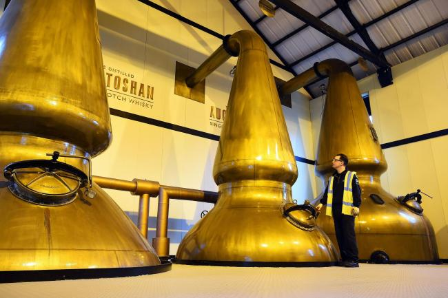 Doors open day to be held at Auchentoshan Distillery
