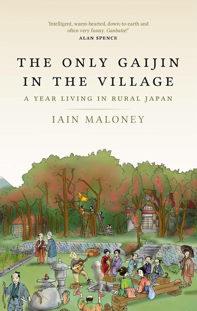 The Only Gaijin in the Village by Iain Maloney
