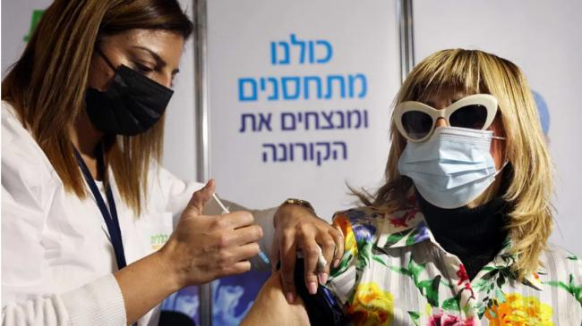 Pfizer vaccine reduces risk of Covid illness by 95.8 per cent as Israel introduces 'green badge' system