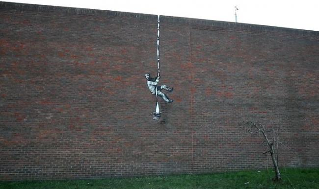 Possible Banksy artwork appears on Reading prison wall