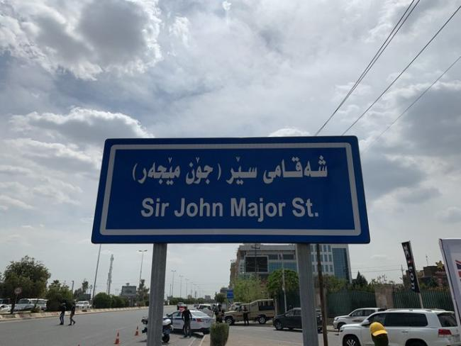 "Brian Milton notes this Iraqi road is named after a British Prime Minister. ""The more unpopular the PM, the further from home these tributes tend to be,"" he says . ""Maybe there's a road named after Maggie Thatcher on the Moon."