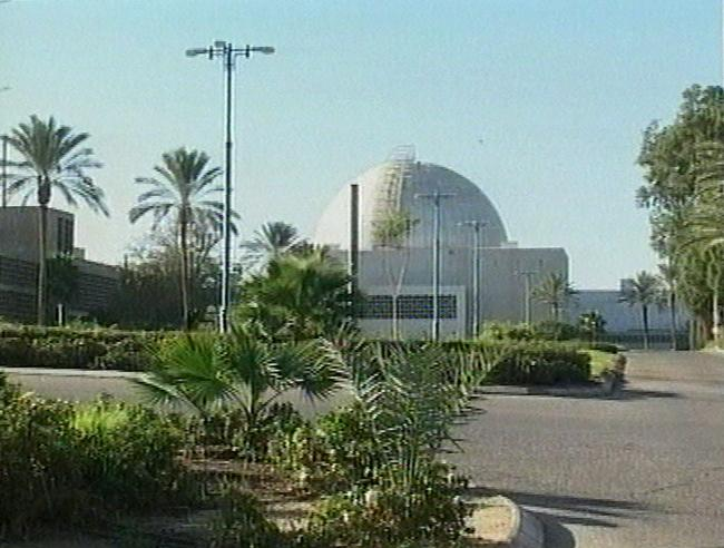 FILE - This file image made from a video aired Friday, Jan. 7, 2005, by Israeli television station Channel 10, shows what the television station claims is Israel's top secret nuclear facility in the southern Israeli town of Dimona, the first detailed