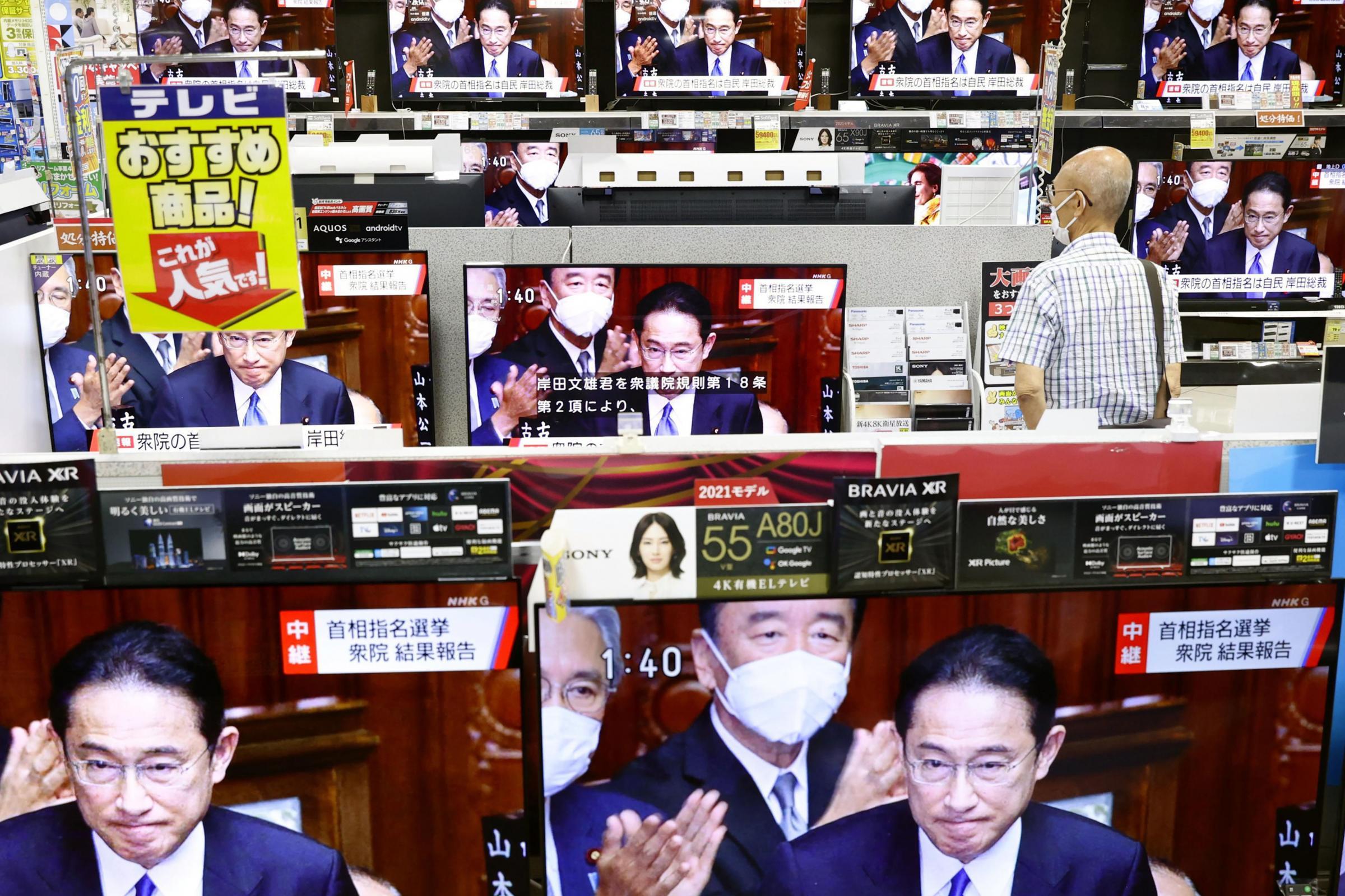 Parlemen Jepang memilih mantan diplomat Fumio Kishida sebagai perdana menteri baru