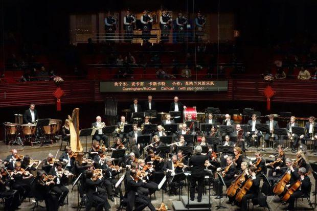PIPERS DELIGHT: The royal Scottish National Orchestra, featuring pipers from the National Youth Pipe Band, in Shenzen, with music director Peter Oundijan.