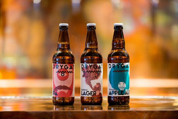 Cheers! It's Scotland's newest craft brewery: Drygate, in Glasgow's east end