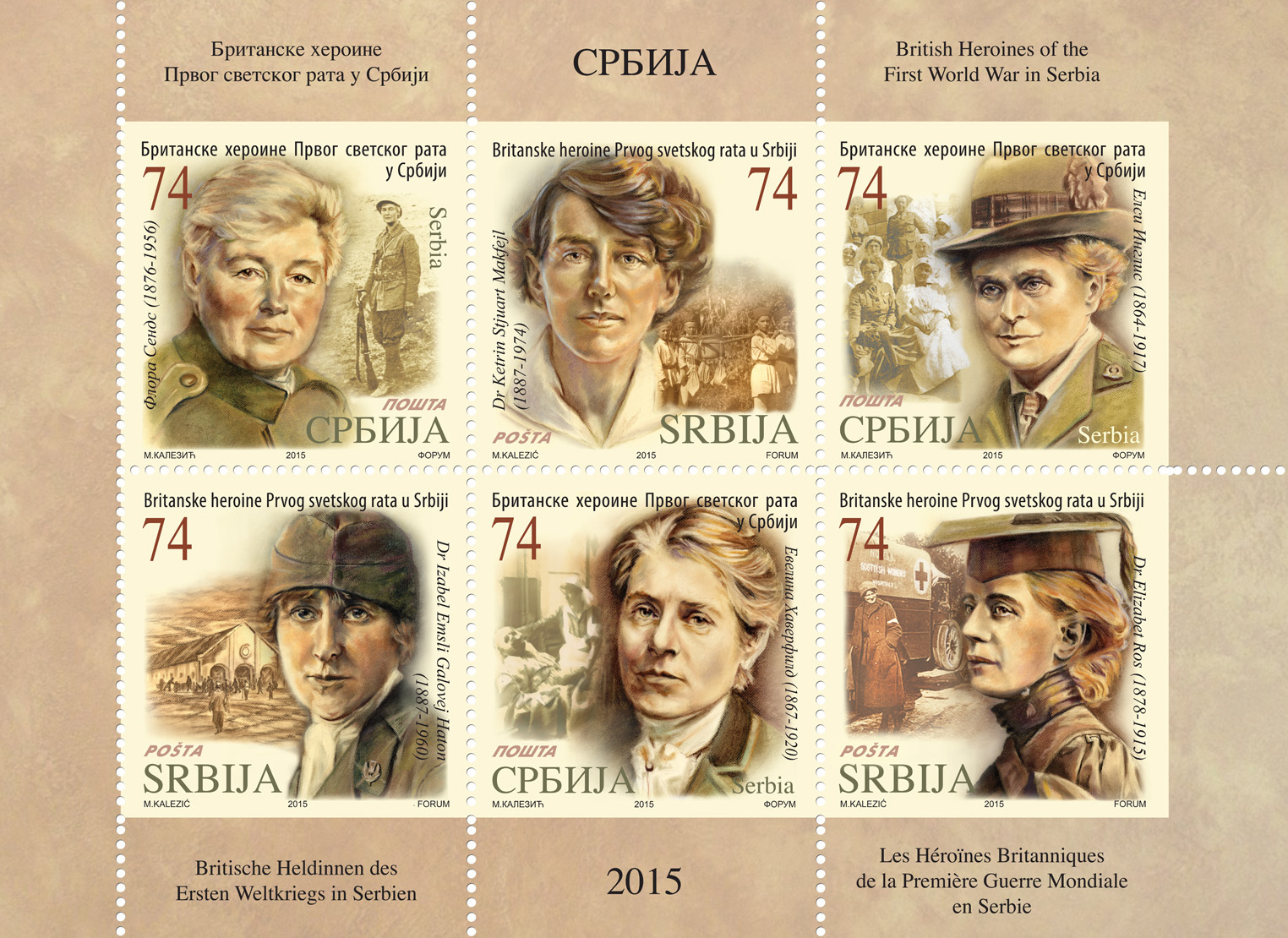The stamps feature heroic Scots