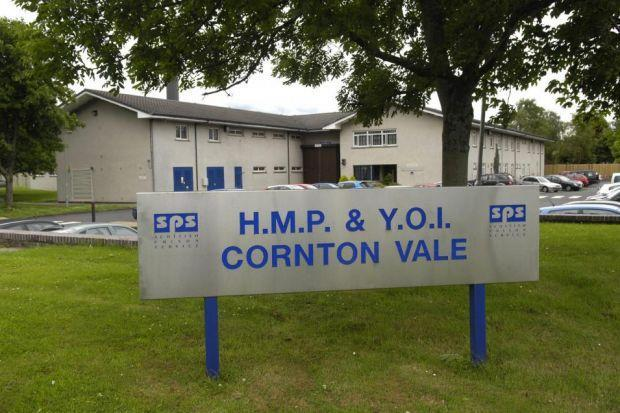 Inspectors: Cornton Vale prison toilet access is 'a significant breach of human dignity'