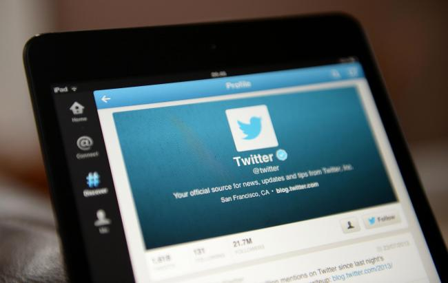 Twitter removed over 270,000 'terrorist' accounts