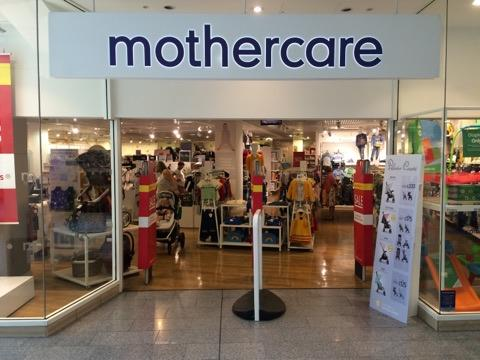 Mothercare reports annual loss before tax of £87.3m