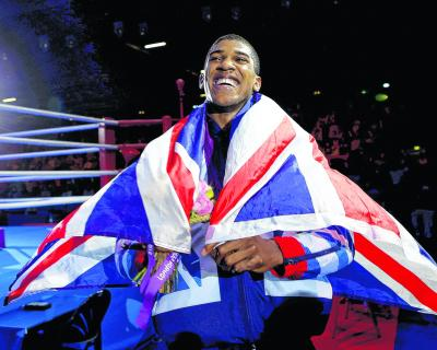 Anthony Joshua's gold helped Team GB top boxing medal table
